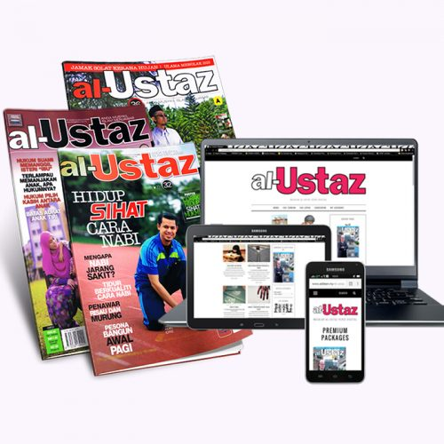 AL-USTAZ LATEST